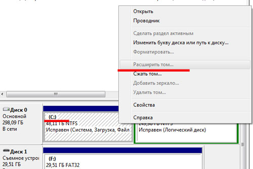 Как сделать ntfs на жестком диске