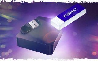 Как быстро отформатировать жёсткий диск через БИОС