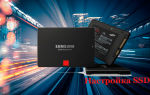 Оптимальная настройка SSD диска