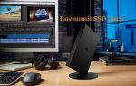Внешние SSD-диски – разумный выбор рациональных пользователей