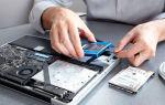 Как провести замену жесткого диска на ноутбуке в домашних условиях