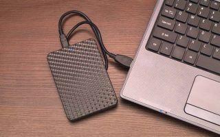 5 причин, почему компьютер не видит внешний жесткий диск